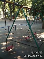 朝散歩(2011/7/15 7:15-7:30): 恵比寿公園