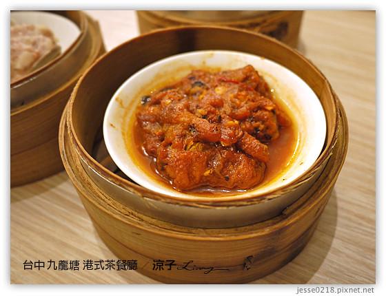 台中 九龍塘 港式茶餐廳 5