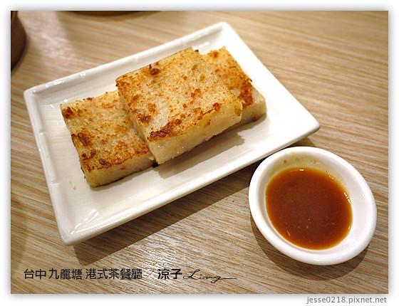 台中 九龍塘 港式茶餐廳 4