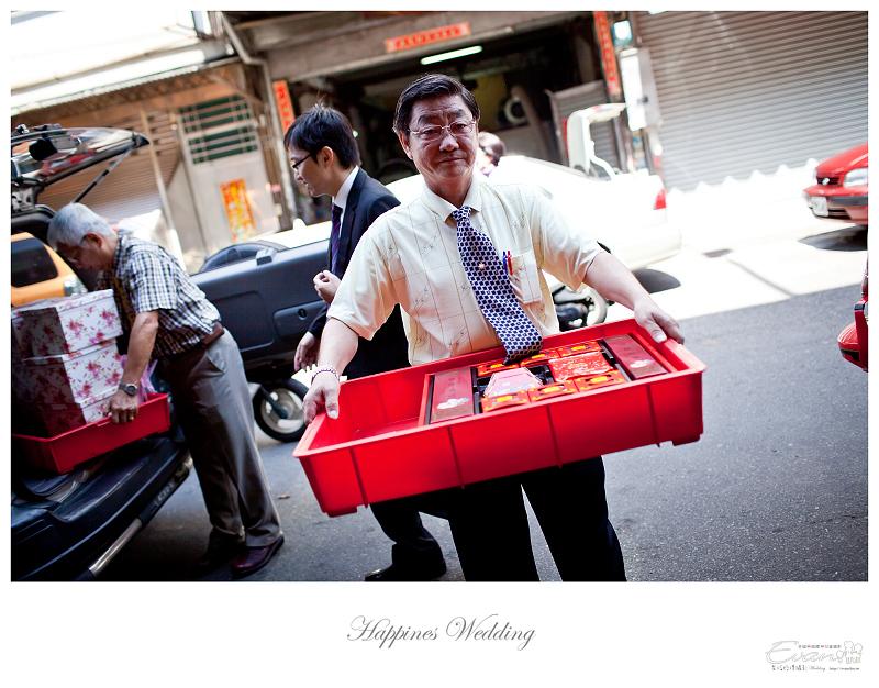 [婚禮攝影]致仲與秀騏 文定之喜_0041