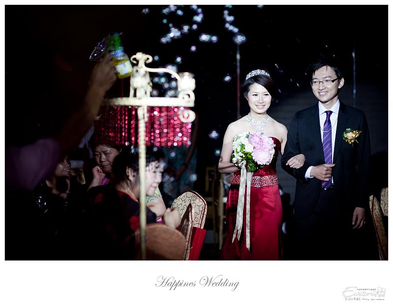 [婚禮攝影]致仲與秀騏 文定之喜_0137