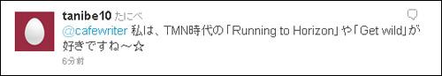 komuro46