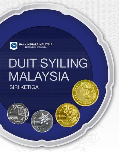 Duit Syiling Malaysia Siri Ketiga