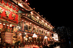 Jumbo Palace Floating Restaurant
