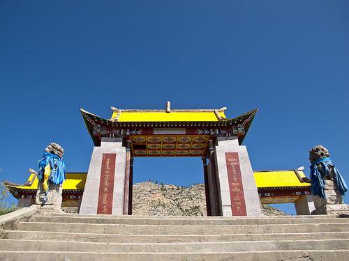 Galdaan Zuu temple