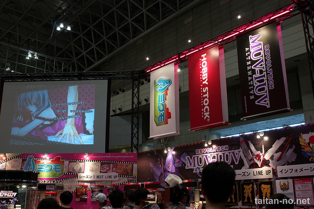 WonderFestival2011[Summer]-DSC_6454