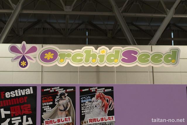 WonderFestival2011[Summer]-DSC_6582