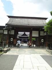 高山陣屋の写真
