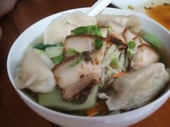 Haus noodle soup with pork