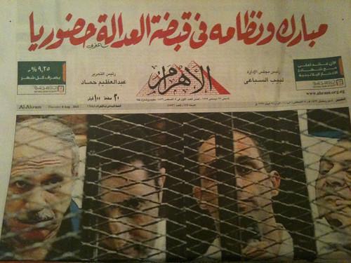 Al Ahram headline on Front page 4/8