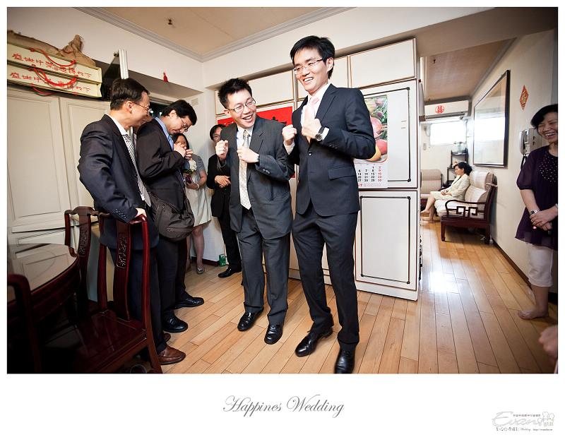 [婚禮紀錄]祥豐&京樺婚禮全紀錄_073
