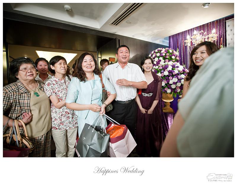 [婚禮紀錄]祥豐&京樺婚禮全紀錄_292