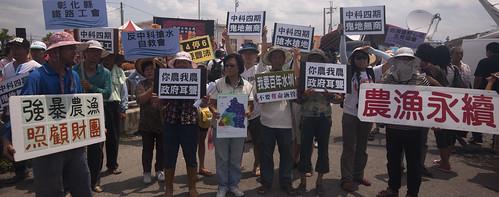 農民痛陳政府「強暴農漁、照顧財團」