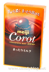 Meiji Corot