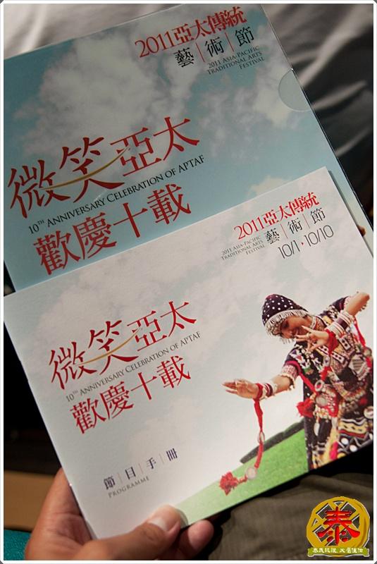 2011亞太傳統藝術節a (26)