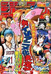 111003(2) - 兩部漫畫《めだかボックス》、《黒子のバスケ》將一同改編成電視動畫版!