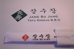Jang Su Jang