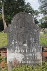 Tomb of Mdm Lee Tuan Neo
