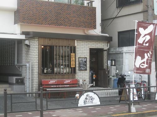外観@そば二十三(練馬)