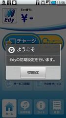 Edy-01