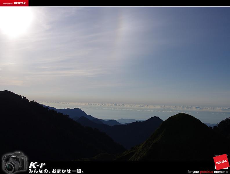 201107 能高.安東軍