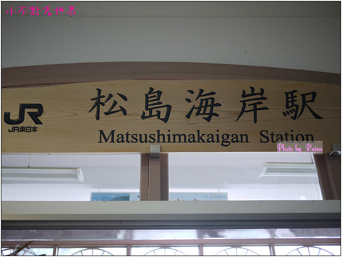 松島さかな市場-10.jpg