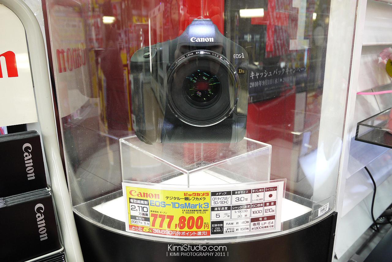 2011年 311 日本行-182