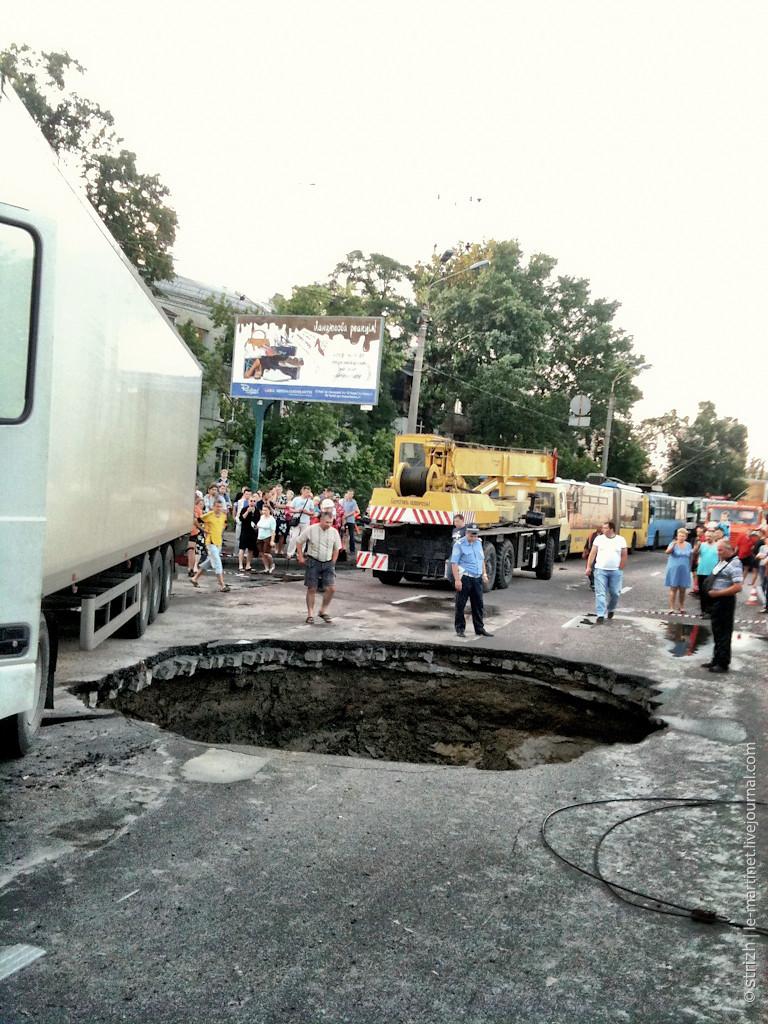 road.hole