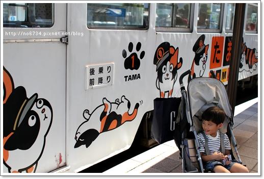 20110710_3rdDay Okayama _0233 f