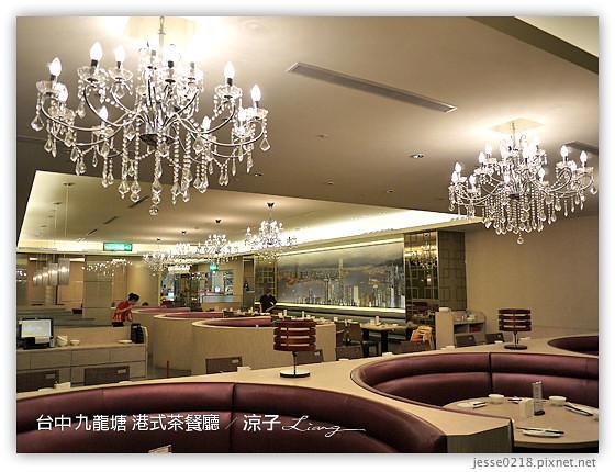 台中 九龍塘 港式茶餐廳 3