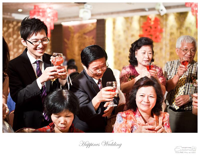 [婚禮攝影]致仲與秀騏 文定之喜_0164