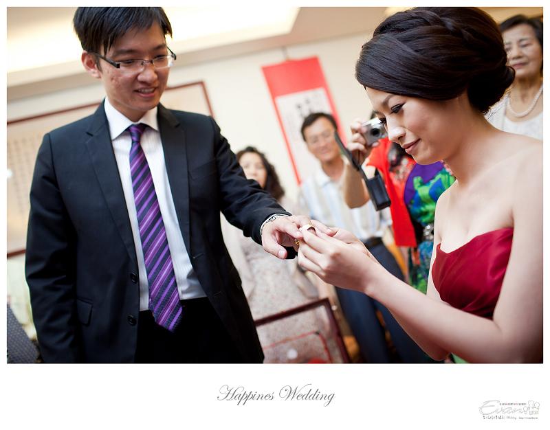 [婚禮攝影]致仲與秀騏 文定之喜_0091