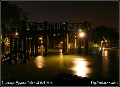 溼地生態池觀景區