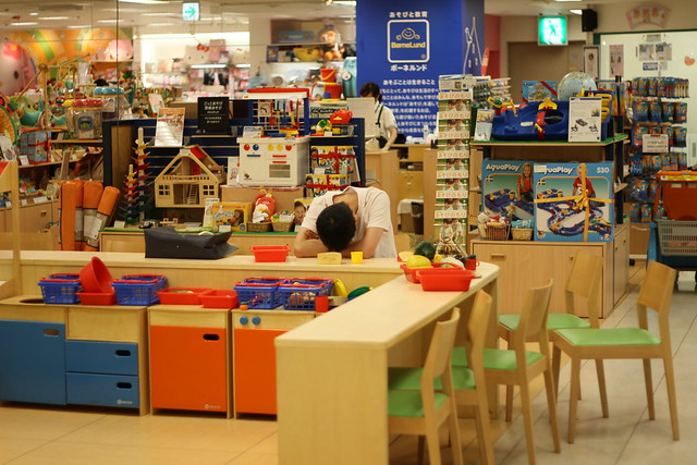 Yokohama SOGO Mall - Tired Parent Resting