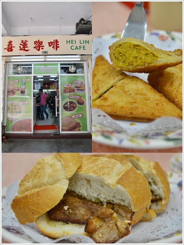 Hei Lin Cafe @ Macau
