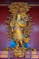 _DSC7776 (durr-architect) Tags: china school court temple peace buddhist beijing buddhism prince palace monastery harmony lama tibetan han dynasty emperor qing kangxi yonghegong lamasery monasteries yongzheng eunuchs