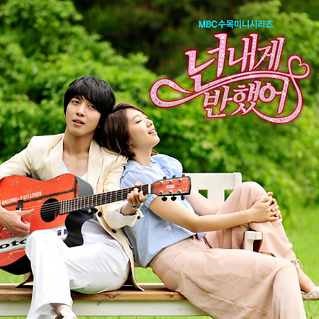 20110713_heartstrings_ost