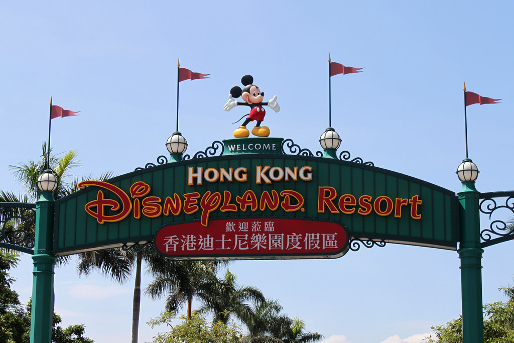 hk disney Hong kong is one of the most bustling cities in the world and, as any parent will tell you, it offers plenty of high-quality activities for children, including hong kong disneyland with a.