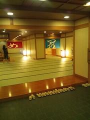 高山グリーンホテルの大浴場の写真