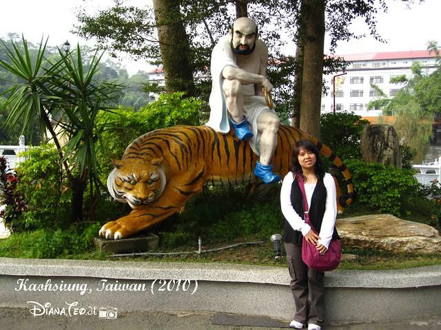 Fo Guang Shan 03