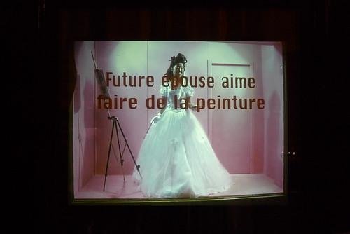 Vitrines Hotel Amour  - Paris, octobre, Nuit Blanche 2011