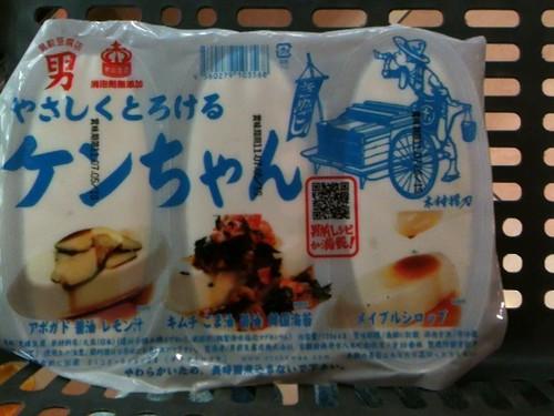 以前@goryugo氏や@OZPA氏が盛り上がってた豆腐ってこれか