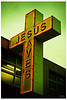 Jesus Hoards (swanksalot) Tags: signs chicago photoshop crossprocessed neon religion jesus save hoard jesussaves canalstreet saves hoarder faved 18mm200mm swanksalot sethanderson