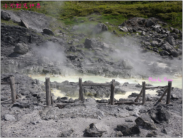 玉川溫泉大噴湯岩盤浴-12.jpg