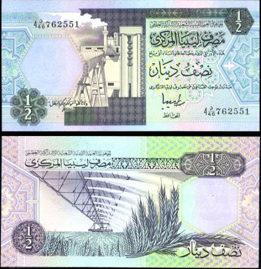1/2 Dinár Líbya 1991, Pick 58