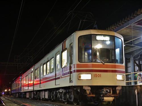 江ノ電1501F+10F稲村ヶ崎行き最終電車@長谷