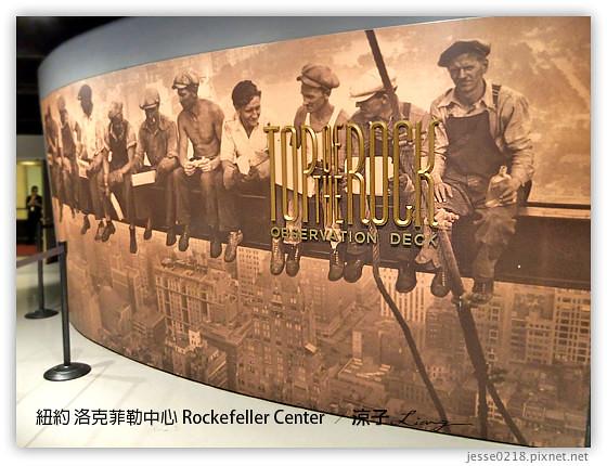 紐約 洛克菲勒中心 Rockefeller Center  9