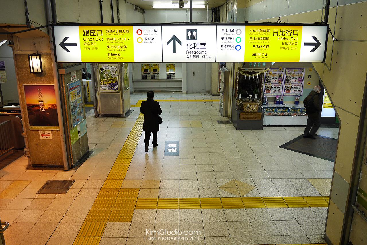 2011年 311 日本行-225