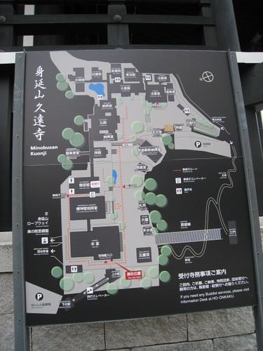 20110709012