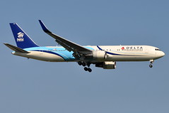 Delta Air Lines - Boeing 767-300ER - N171DZ - Habitat for Humanity - John F. Kennedy International Airport (JFK) - June 27, 2011 2 123 RT CRP (TVL1970) Tags: airplane geotagged nikon aircraft aviation delta jfk habitatforhumanity boeing airlines ge 767 airliners jfkairport winglets generalelectric boeing767 kennedyairport b767 767300 deltaairlines gp1 d90 767332 767300er johnfkennedyinternationalairport b763 cf680 speciallivery boeing767300 cf6 jfkinternational kjfk nikond90 nikkor70300mmvr 70300mmvr 767332er n171dz themounds boeing767300er generalelectriccf6 aviationpartners nikongp1 cf680c2b6f 767300erwl 767332erwl